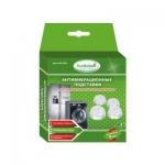 Антивибрационные подставки Eco&clean в коробке, прозрачные круглые AVS-004