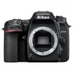 Фотоаппарат зеркальный NIKON D 7500 (Body)