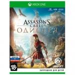 Игра для консоли Xbox One / Assassin's Creed Odyssey 3307216073468