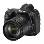 Фотоаппарат Nikon D850 kit 24-120mm